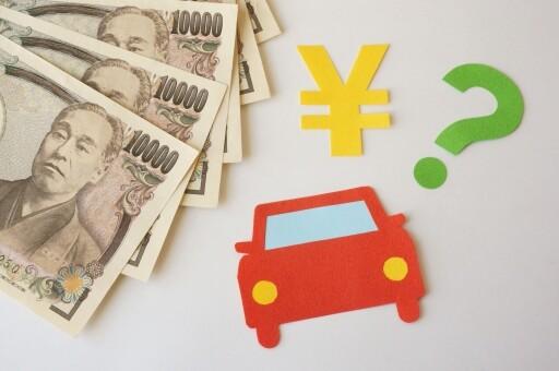 車の維持費を節約する5つの方法