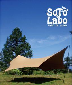 SOTO Labo(ソトラボ) cotton kokage wing