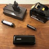 リチウムイオン ニッケル水素 バッテリ 充電池 安全性 危険性